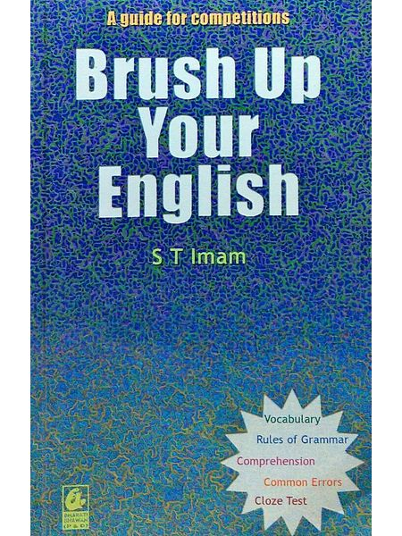 Brush Up Your English By S T Imam-(English)
