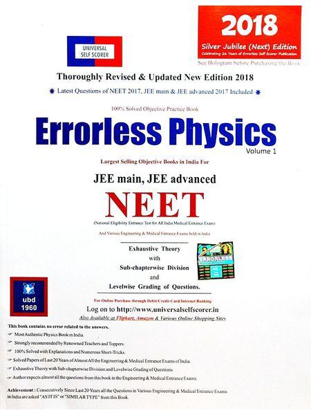 Universal Errorless Physics For Neet Volumes 1,2 By Editorial Team-(English)
