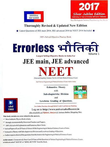 Universal Errorless Physics For Neet Volumes 1,2 By Editorial Team-(Hindi)