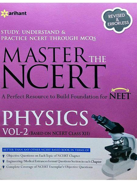 Master The Ncert Physics Vol 2 By Digvijay Singh, Atique Hassan-(English)