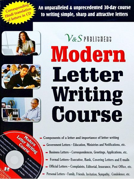 Modern Letter Writing Course By Arun Sagar 'Anand'-(English)