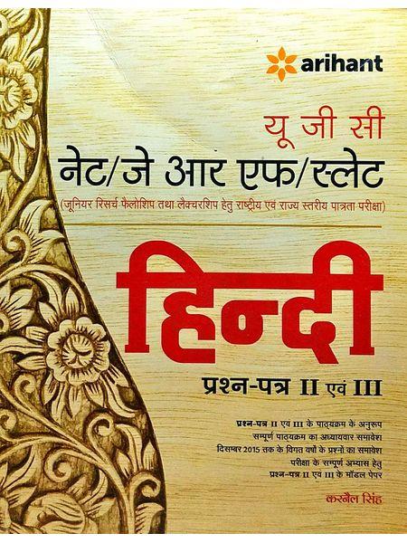 Ugc Net/Jrf/Slet Hindi Paper 2,3 By Karnail Singh-(Hindi)