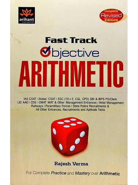 Fast Track Objective Arithmetic By Rajesh Verma-(English)