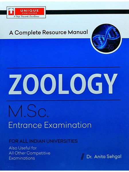 Zoology A Complete Guide M.Sc. Entrance Examination By Dr Anita Sehgal-(English)