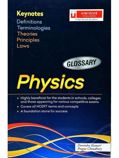 Glossary Physics By Devendra Kumar, Pragya Choudhary-(English)