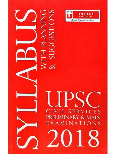 Upsc Civil Services Syllabus By Unique Experts-(English)
