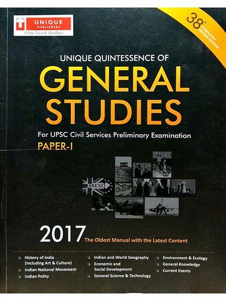General Studies 2017 Paper 1 By J K Chopra-(English)