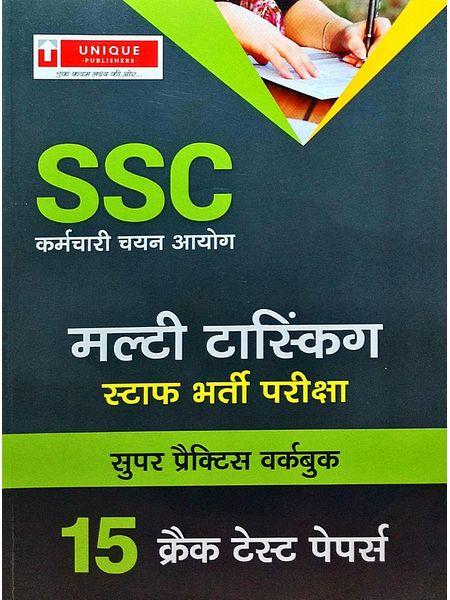 Ssc Malti Tasking Staf Bharati Pariksha By Editorial Team-(Hindi)