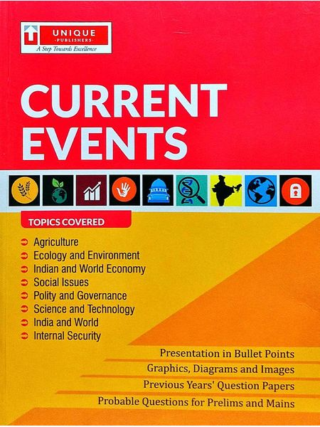 Current Events By Anil Kumar-(English)