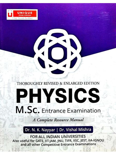 Physics M.Sc. Entrance Examination By Dr Nk Nayyar, Dr Vishal Mishra-(English)