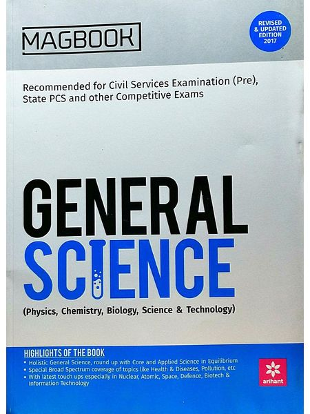Magbook General Science By Sanubia, Saleha Parver, Atique Hassan-(English)