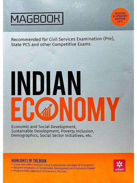 Magbook Indian Economy By Hari Narayan Dwivedi, Ranjan Kumar-(English)
