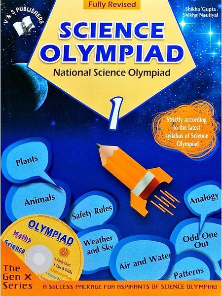 National Science Olympiad Class 1 With Cd By Shikha Gupta, Shikha Nautiyal-(English)