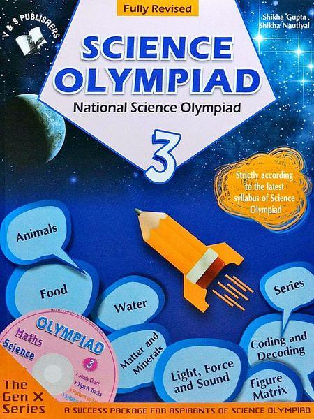 National Science Olympiad Class 3 With Cd By Shikha Gupta, Shikha Nautiyal-(English)