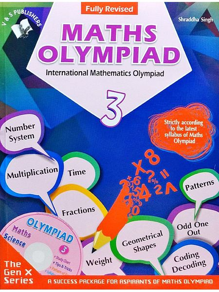 International Maths Olympiad Class 3 With Cd By Shraddha Singh-(English)