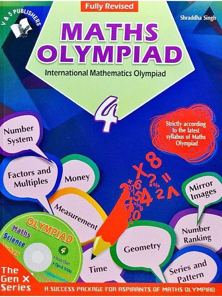 International Maths Olympiad Class 4 With Cd By Shraddha Singh-(English)