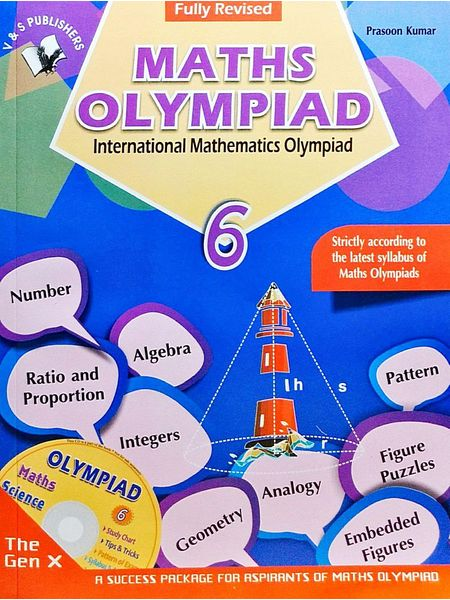 International Maths Olympiad Class 6 With Cd By Prasoon Kumar-(English)