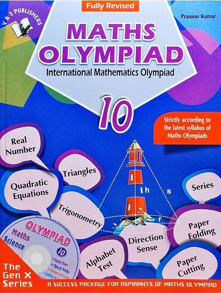 International Maths Olympiad Class 10 With Cd By Prasoon Kumar-(English)