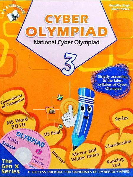 National Cyber Olympiad Class 3 With Cd By Shraddha Singh, Bunny Mehra-(English)