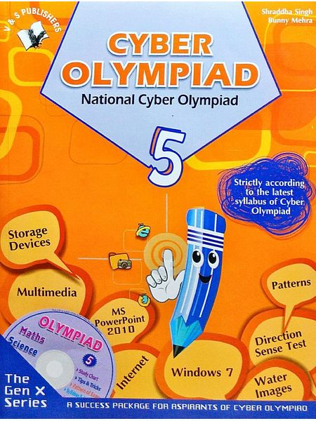 National Cyber Olympiad Class 5 With Cd By Shraddha Singh, Bunny Mehra-(English)