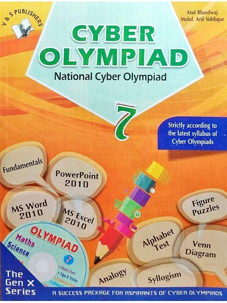 National Cyber Olympiad Class 7 With Cd By Mohd. Arif Siddique, Atul Bhardwaj-(English)