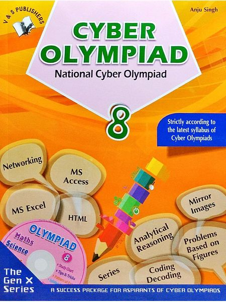 National Cyber Olympiad Class 8 With Cd By Anju Singh-(English)