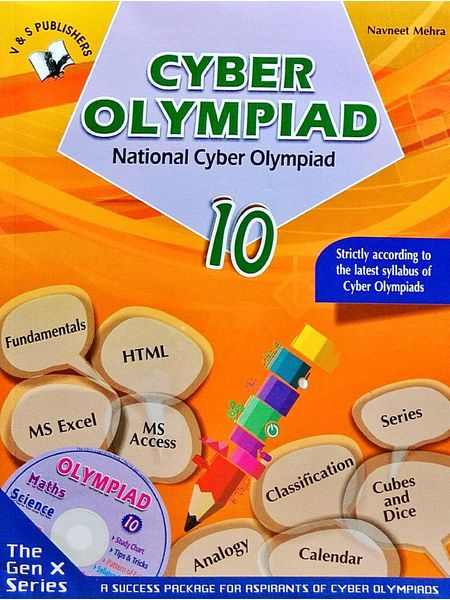 National Cyber Olympiad Class 10 With Cd By Navneet Mehra And Ishita Bhown-(English)