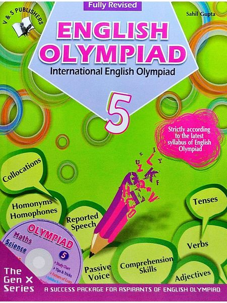 International English Olympiad Class 5 With Cd By Sahil Gupta-(English)