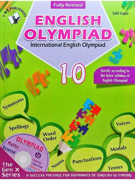 International English Olympiad Class 10 With Cd By Sahil Gupta-(English)