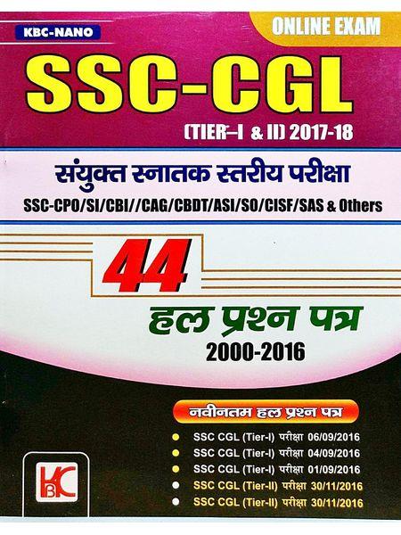 Kbc Nano Ssc Cgl Tier 1,2 Solved Paper 2000-2016 By Shyam Salona-(Hindi)