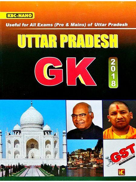 Kbc Nano Uttar Pradesh Gk By Shyam Salona-(English)
