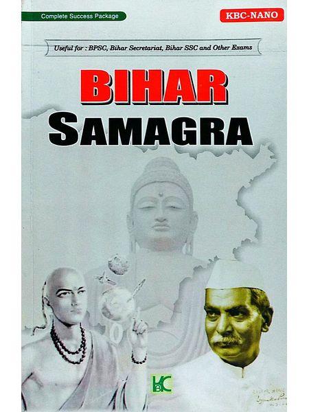 Kbc Nano Bihar Samagra By Shyam Salona-(English)