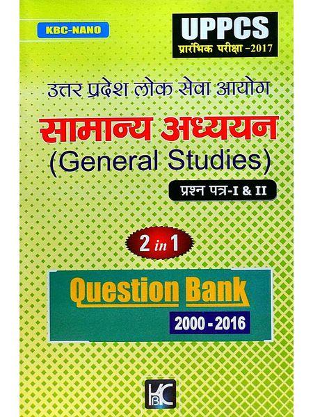 Kbc Nano Uppcs Pt 2017 General Studies Paper 1,2 By Shyam Salona-(Hindi)