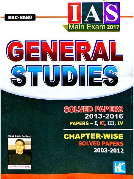 Kbc Nano Ias Main Exam General Studies Solved Papers 1,2,3,4 To 2013-2016 By Shyam Salona-(English)
