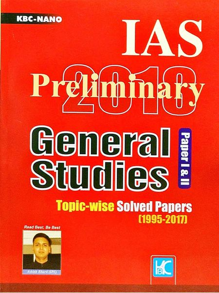 Kbc Nano Ias Pre Gs Topic Wise Solved Papers 1995-2017 By Shyam Salona-(English)