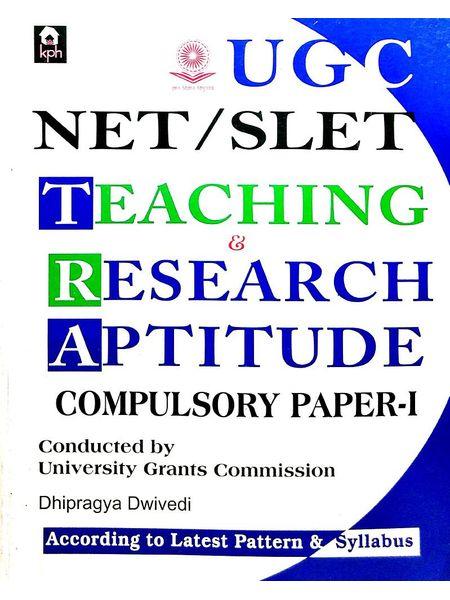 Ugc Net Slet Teaching & Research Aptitude Compulsory Paper 1 By Dhipragya Dwivedi-(English)