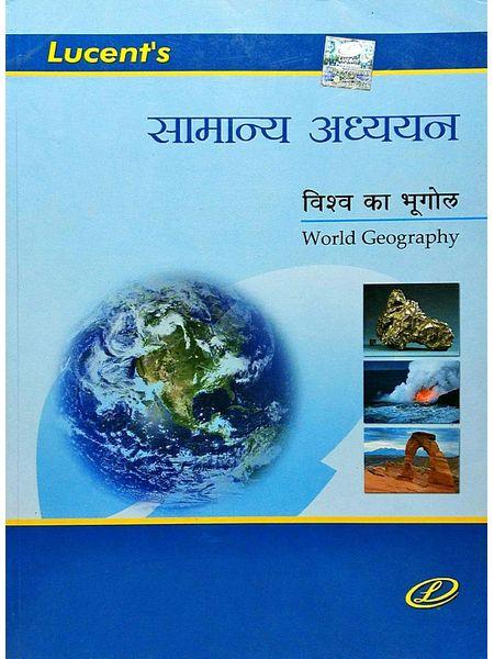 Samanaya Adhyan World Geography By Rajesh Kumar Singh-(Hindi)
