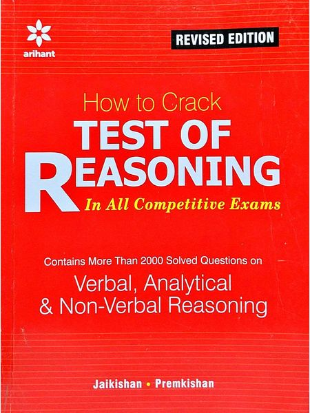 How To Crack Test Of Reasoning By Jaikishan,Premkishan-(English)