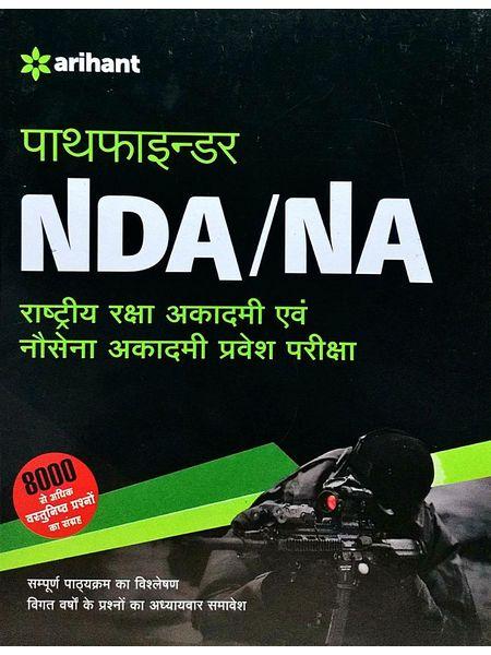 Pathfinder Nda/Na Pravesh Pariksha By Arihant Experts-(Hindi)