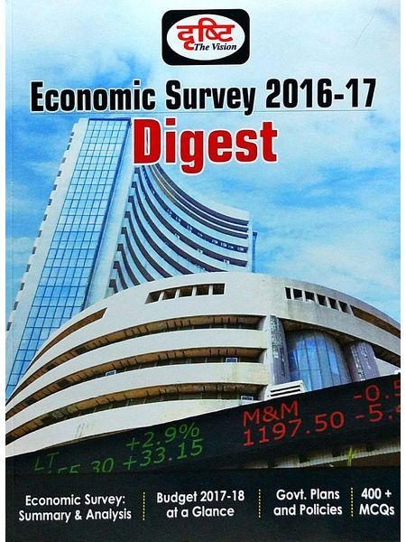 Economic Survey 2016-17 Digest By Drishti-(English)