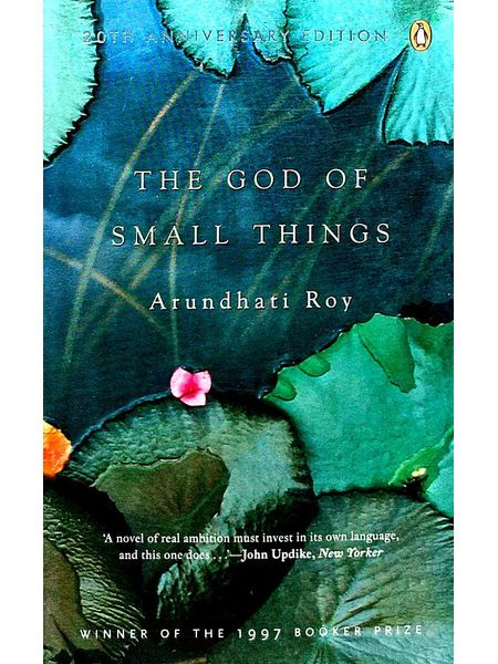 The God Of Small Things By Arundhati Roy-(English)