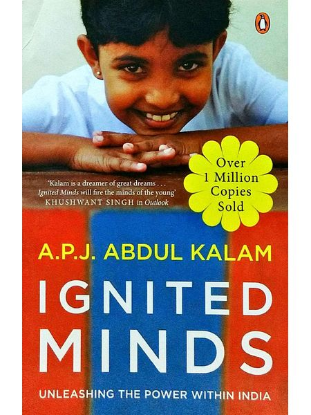 Ignited Minds By A P J Abdul Kalam-(English)