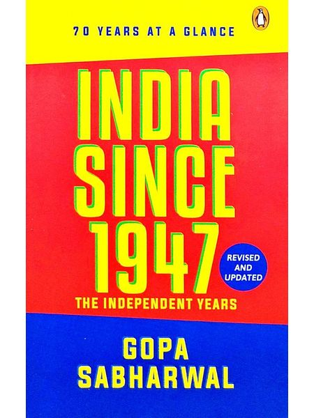 India Since 1947 By Gopa Sabharwal-(English)