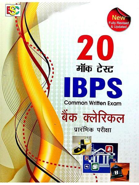 20 Mock Test Ibps Cwe Bank Clerical Preliminary Exam By K Kundan-(Hindi)
