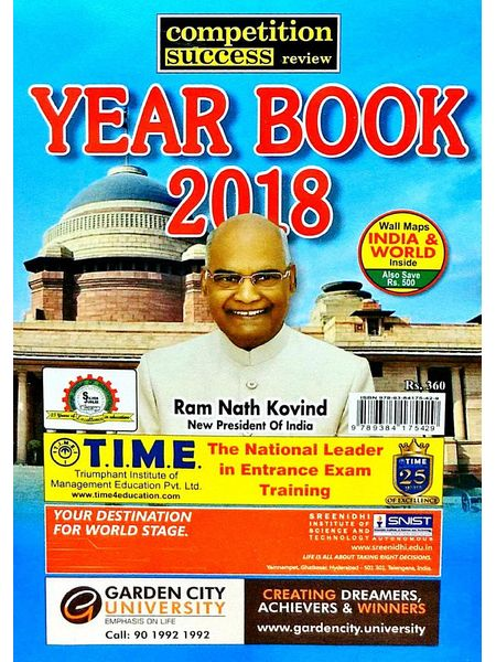 Year Book 2018 By Competition Success Review-(English)