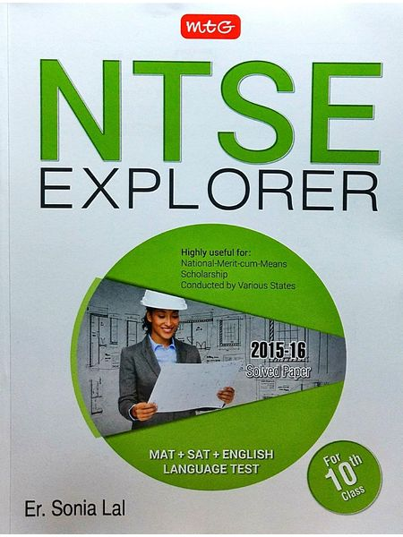 Ntse Explorer By Er Sonia Lal-(English)