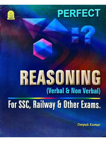 Verbal And Non Verbal Reasoning By Deepak Kumar-(Hindi)