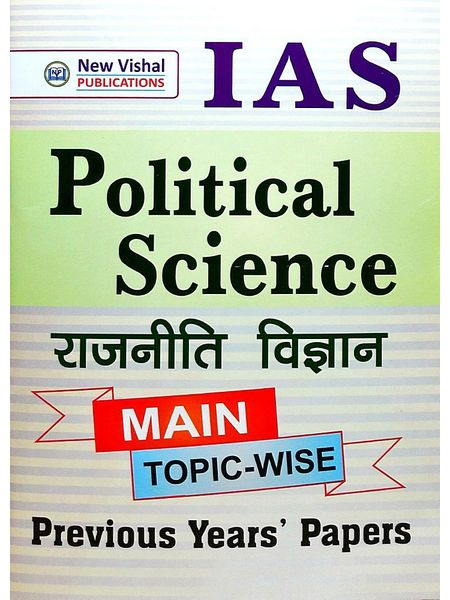 political science papers ias To help you prepare for political science, we have a list of some answer writing.
