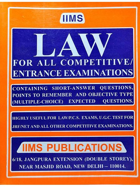 Iims Law By Gopal K Puri-(English)