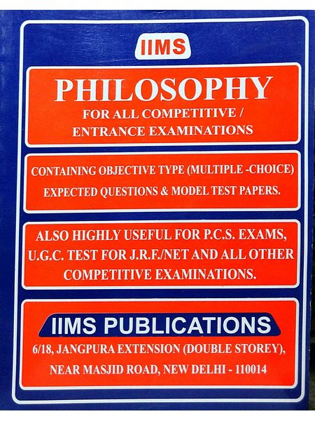 Iims Philosophy By Gopal K Puri-(English)